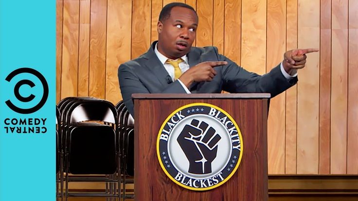 Who said it better? (duh) Roy Wood Jr's State Of The Black Union Speech   The Daily Show