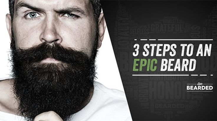 Who doesn't want an Epic Beard? Follow these 3 simple steps to dramatically improve your beard in just a few minutes and keep it looking good at all times.