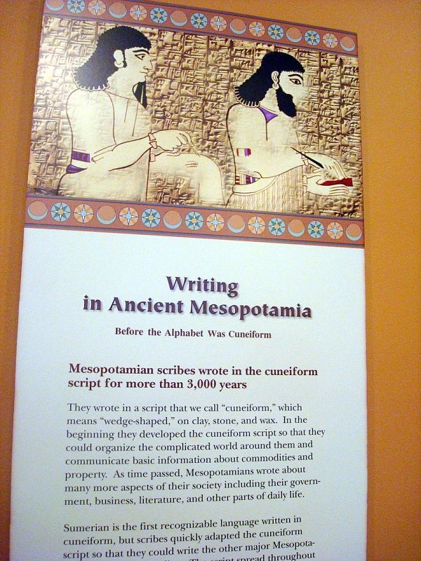 Ancient/Biblical History » Mesopotamia