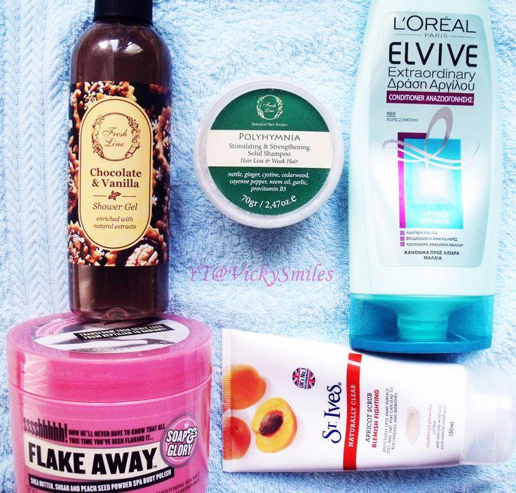 Προϊόντα περιποίησης σώματος προσώπου και μαλλιών