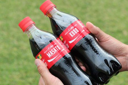 Coca-Cola name bottle MASATO KUDO 140704_cola.jpg