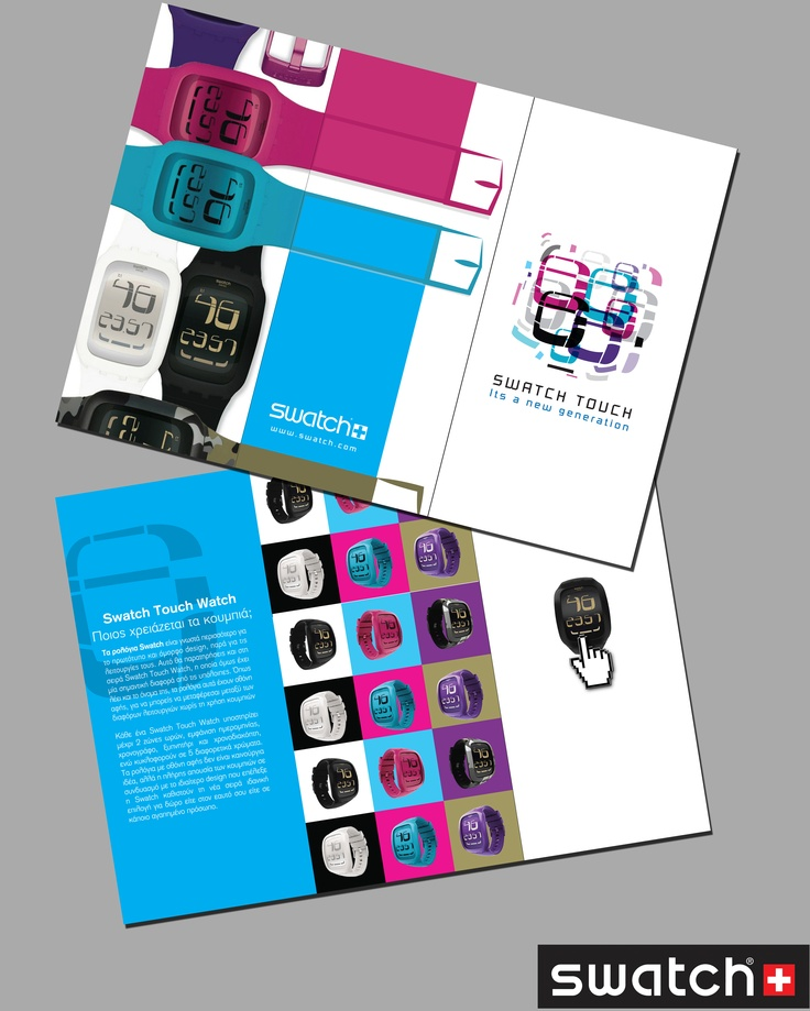 swatch watches - brochure