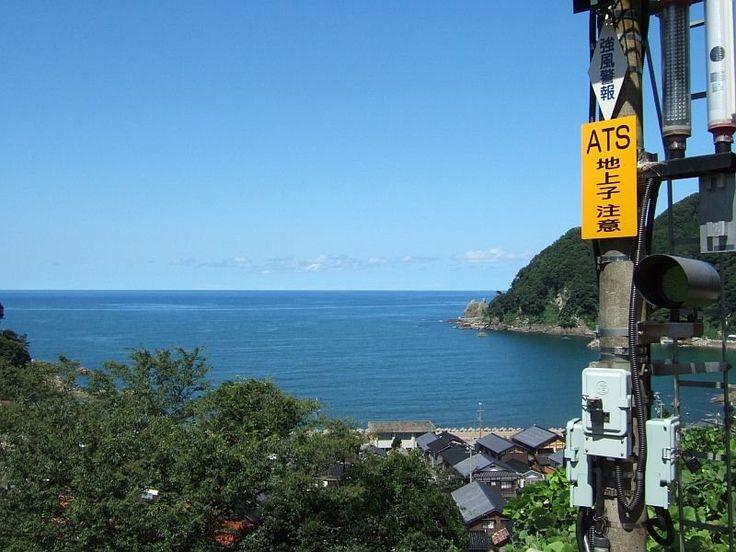 餘部探訪(201)餘部駅ホーム先端から…信号機と日本海090814