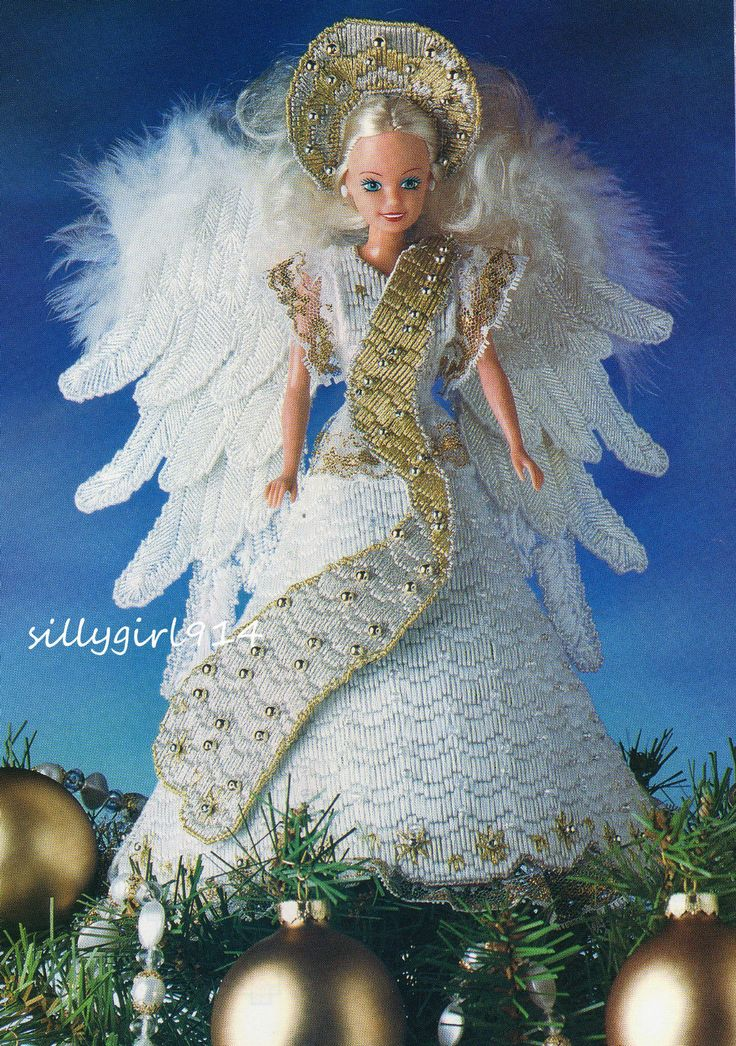 Quot Angel Tree Topper Quot Plastic Canvas Pattern Only Fits