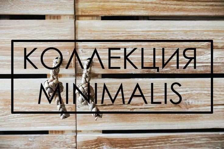 MINIMALIS — WoodStoneBali, мебель с острова Бали, Индонезия, оригинальная мебель для дома, ванной, тумба для ванной, дерево тик
