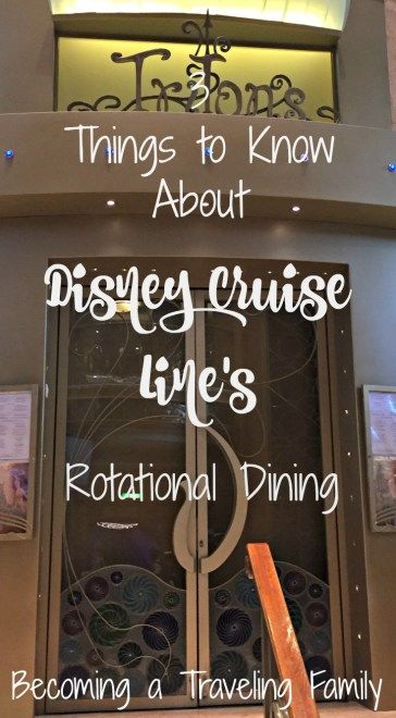 Disney Cruise Line's Rotational Dining