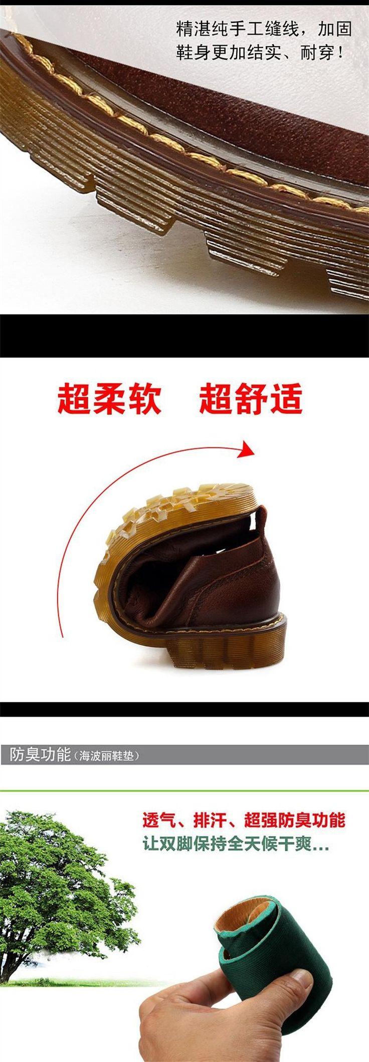 Aliexpress.com: Comprar Marca de cuero Casual Oxford Zapatos Nuevos 2014 zapatos de los hombres de otoño obra clásica al aire libre masculinos Sapatilhas de zapatos de color marrón fiable proveedores en ShoesExpress