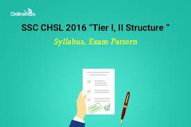 SSC CHSL Tier 1 Exam 2016 https://onlinetyari.com/ssc/ssc-chsl-tier-i-exam-2016-uid18.html #SSC CHSL Tier 1 #Onlinetyari SSC CHSL Exam