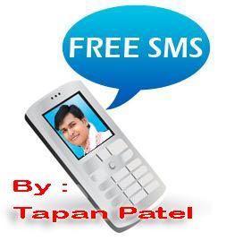 Rat Aavi Gai - Good Night SMS  ફરી રાત આવી ગઈ - શુભરાત્રી SMS