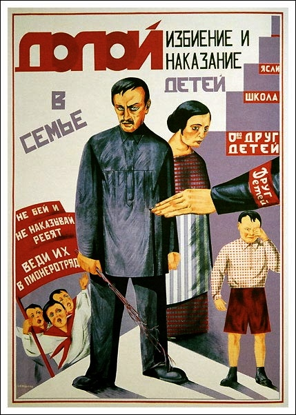 """Soviet poster (""""Down with beating and punishing children!"""")"""