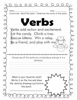 One More Grammar Freebie- VERBS!!!