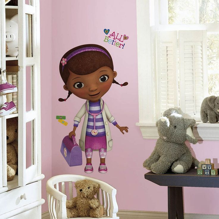 Disney Doc McStuffins Peel and Stick Giant Wall Decal, Multicolor