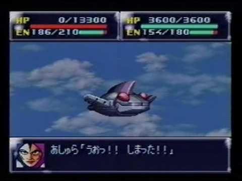 スーパーロボット大戦EX 29   (編集版・ストーリー・戦闘シーンのみ)