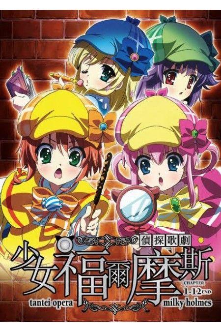 Tantei Opera Milky Holmes Season 1 Vol.1-12End Anime DVD