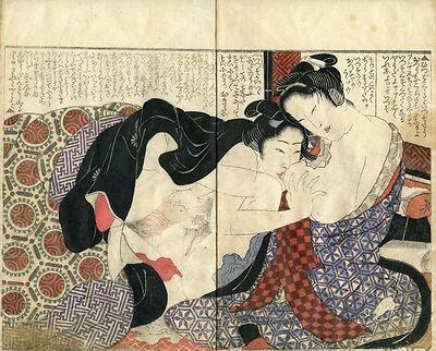 1820, HOKUSAI, SHIGENOBU CLASSIC #4