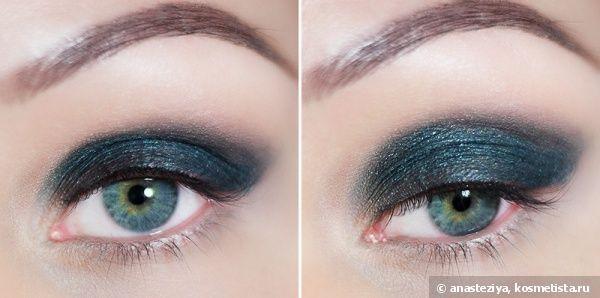 El Corazon Delicious make-up eyeshadow #98