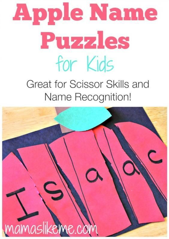 Apple Name Puzzles for Kids - great for learning to use scissors and name recognition #preschool #fall #apples