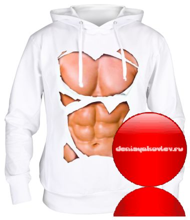 Толстовка Идеальное мужское тело