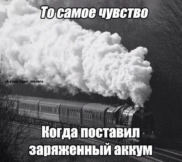 Электронные сигареты Волгоград #Красноармейский