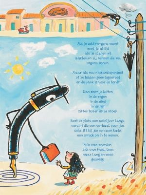 Aan de muur - Poëzieposters - poëzieposter met gedicht Als je zelf nergens woont van Tim Gladdines