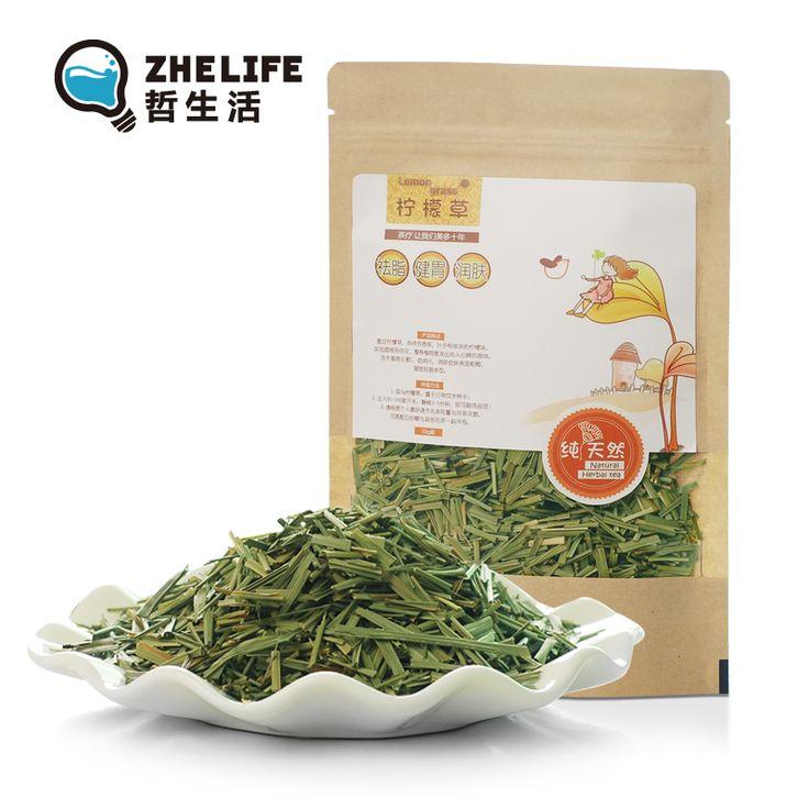 50 г цветочный чай лимонная трава травяной чай спекл-исключать красоты 50 г здравоохранения детокс красоты Anti Aging травяной подарок цветок травяной чай