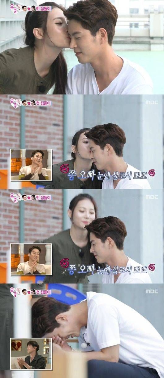 Yura and Hong Jong Hyun continue to play games with Girl's Day on 'We Got Married' | http://www.allkpop.com/article/2014/09/yura-and-hong-jong-hyun-continue-to-play-games-with-girls-day-on-we-got-married