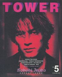 TOWER No.05 - KOHSHI INABA