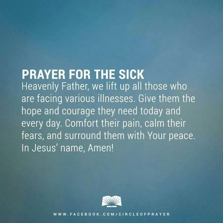 A prayer for family and friends. His peace is with us.