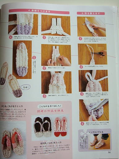 how to make japanese shoes