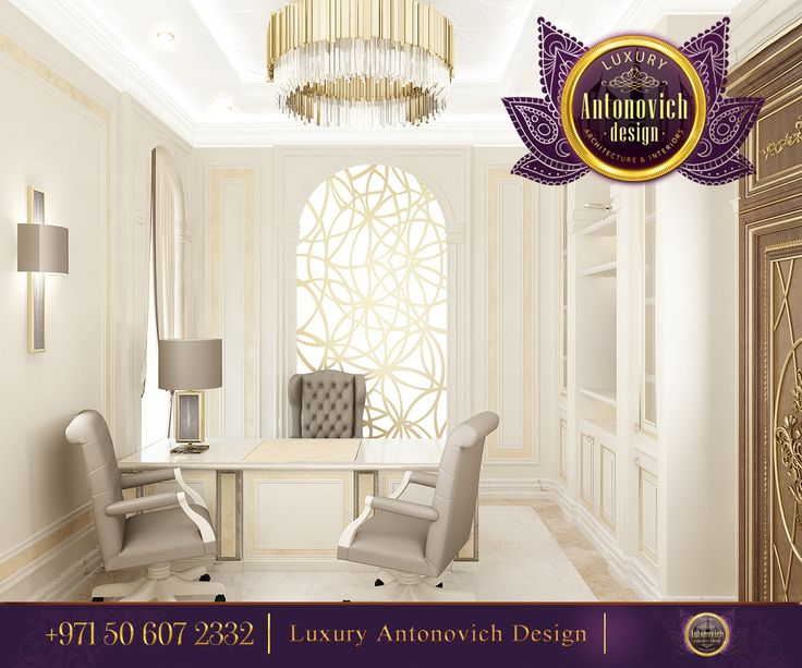 Super stylish interior design that demonstrates a contemporary design trends! We have a lot of ideas how your dream home might look! Contact us right now!We will turn your dream into reality! http://www.antonovich-design.ae/ You can give us a call!☎️ +971 50 607 2332 #antonovichdesign, #design, #interiordesign, #housedesign, #homeinterior, #furniture, #interior, #decor, #villadesign, #abudhabi, #dubaimall, #light, #cabinet
