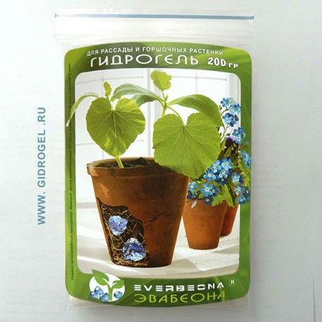 Гидрогель для рассады и горшочных растений Эвабеона (R) 200 гр