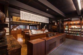 関東だと東京丸の内や銀座。他にも、博多や名古屋にも店舗があります。本店は、京都市中京区の寺町通りにあり、カフェが併設。テイクアウトで、ほうじ茶か煎茶が飲めます!コーヒーじゃなく日本茶を味わえるなんて、めずらしいですよね