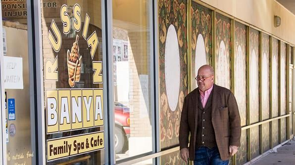 Andrew Zimmern stops by an unexpected Texas locale: the Russian Banya spa.