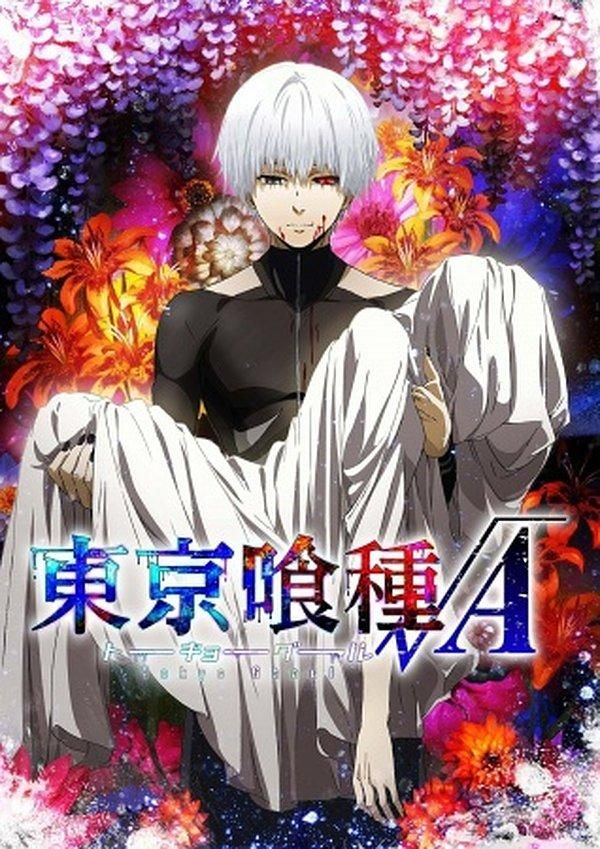 Tokyo Ghoul: Root A (TV Series 2015- ????)