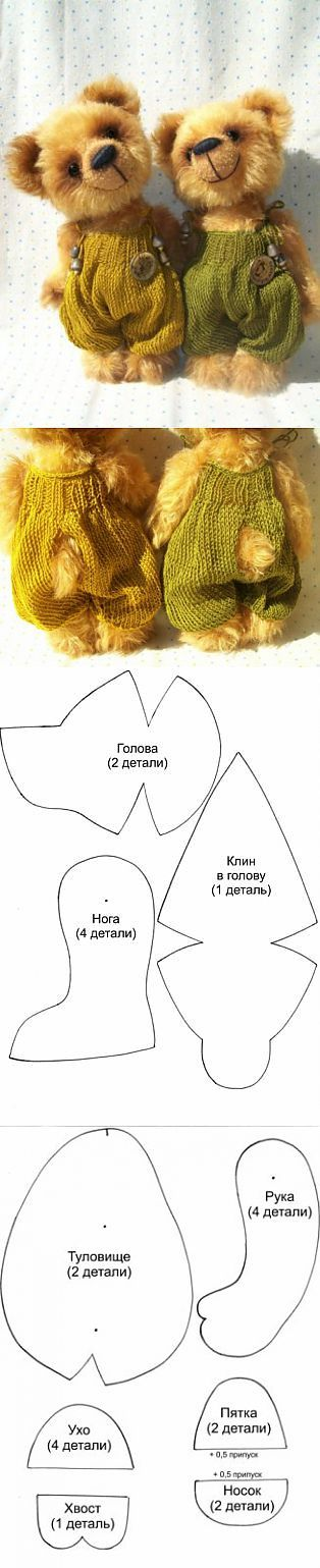 bear pattern