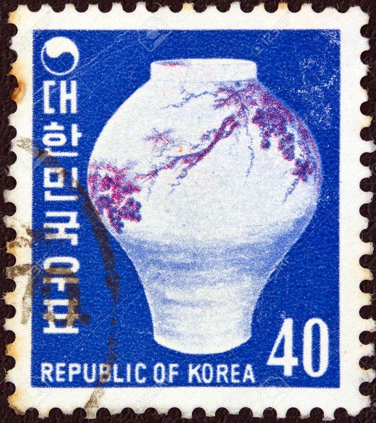 SOUTH KOREA - CIRCA 1976: A Stamp Printed In South Korea Shows ...