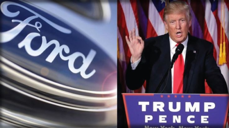 TRUMP WENT TO WAR WITH FORD TODAY AND LOOK WHO JUST WON?!  11-17-2016