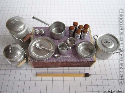 Aluminum cookware  tut ... you won't believe what this is made of ... russian site