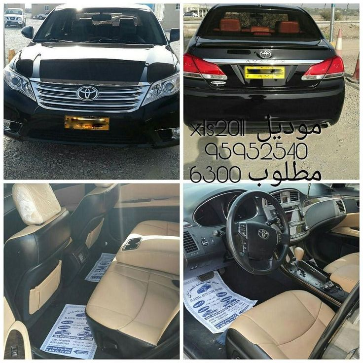 Toyota Avalon 2011 Khaboura 40 000 Kms  6300 OMR  Abu Ahmed 95952540  For more please visit Bisura.com  #oman #muscat #car #classified #bisura #bisura4habtah #carsinoman #sellingcarsinoman #muscatoman #muscat_ads #toyota #avalon