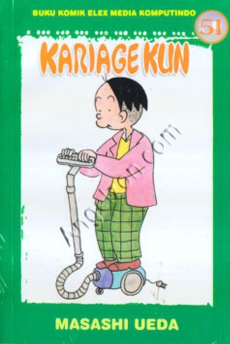 Kariage Kun  #1980
