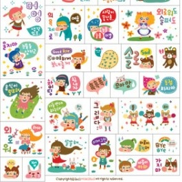 Love Story You And Me Sticker SD_045