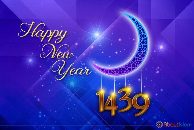 new hijri year