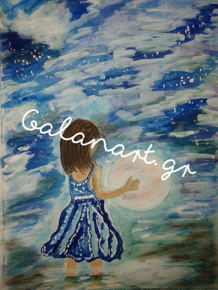 Ζωγραφική – ξηρά παστέλ και ακρυλικό  Διαστάσεις: 40χ50 cm  Τίτλος:Αγκαλιά με ένα φεγγάρι όνειρα  Κωδ: 188-17  Αgathi Galan