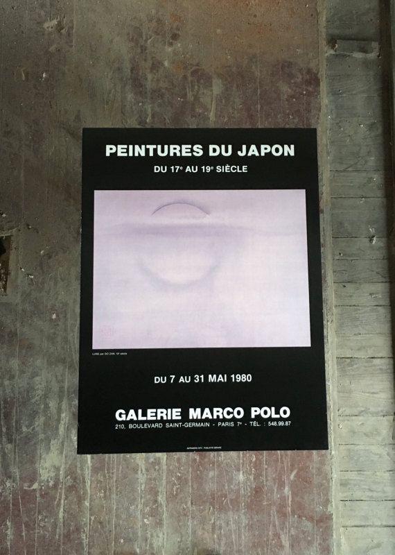 SALE Galerie Marco Polo Paris Exhibit Poster Peintures du