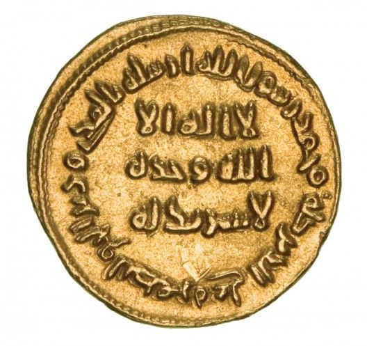 Rare Gold Coins from the Early Islamic World at Morton & Eden Auction