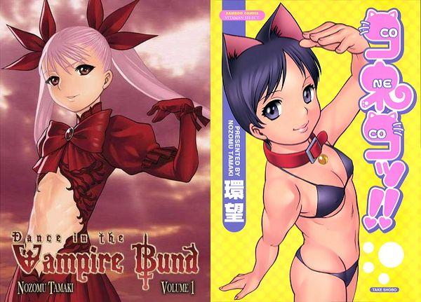 Nozomu Tamaki (Dance in the Vampire Bund)