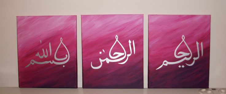 Set of 3 Islamic paintings on canvas by IslamicArtDesign on Etsy, £30.00