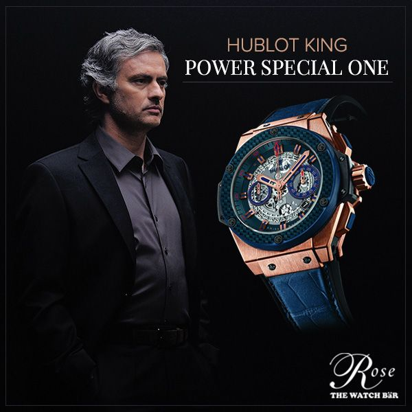 "The King Power ""Special One"" is dedicated to one of the most charismatic personality in European football, Jose #Mourinho  Special, isn't it?  #Baselworld2014"