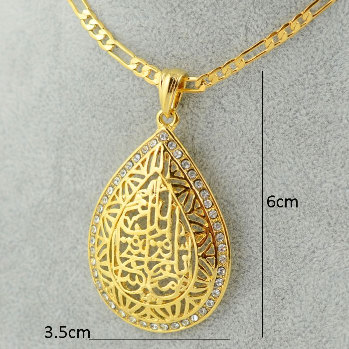 Find More Chain Necklaces Information about Koran Gold 18k Necklace & Pendant Charm W/60cmX4mm Chain,Genuine Islamic Gift Muslim Quran Jewelry Filled Gold Plated Woman Man,High Quality charm holder for necklace,China gift container Suppliers, Cheap charm magazine from Golden Mark Jewelry Factory on Aliexpress.com