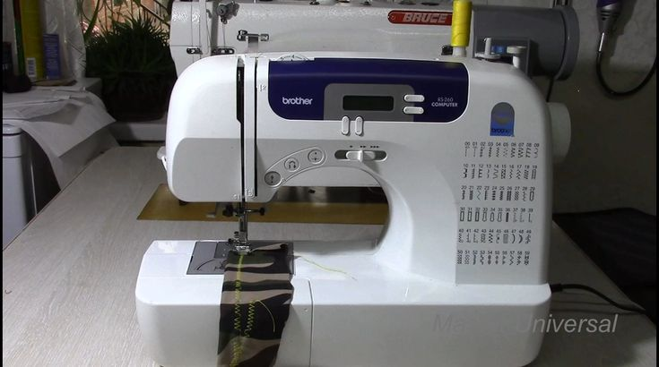 Швейная машина новая где в новочеркасске купить краску для ткани